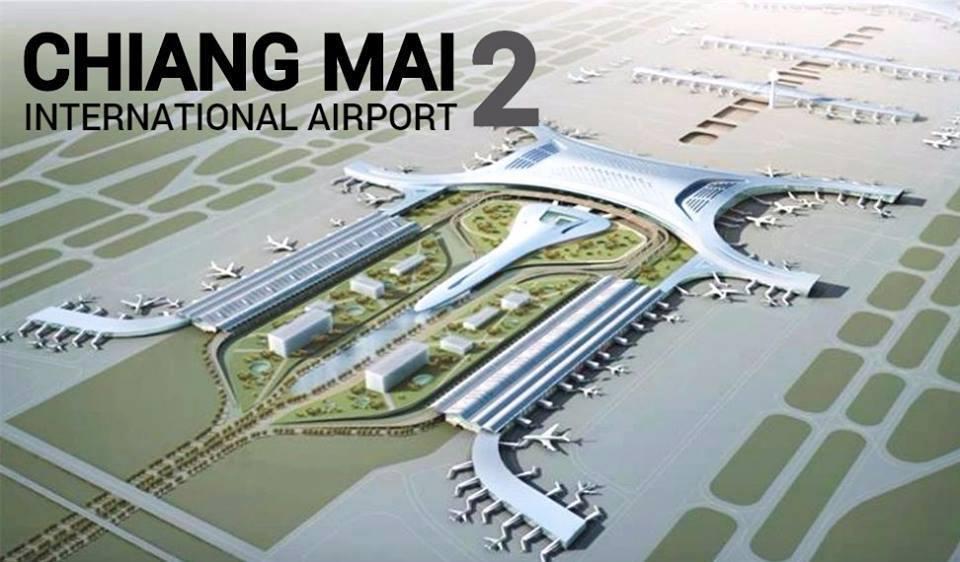 สนามบินเชียงใหม่2