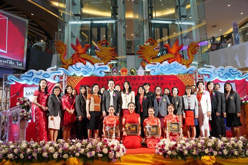 """นิทรรศการจีน เปิดประตูสู่แดนมังกร """"จากเส้นทางสายไหม สู่สายใยแห่งไทย-จีน"""" ครั้งที่ 18"""