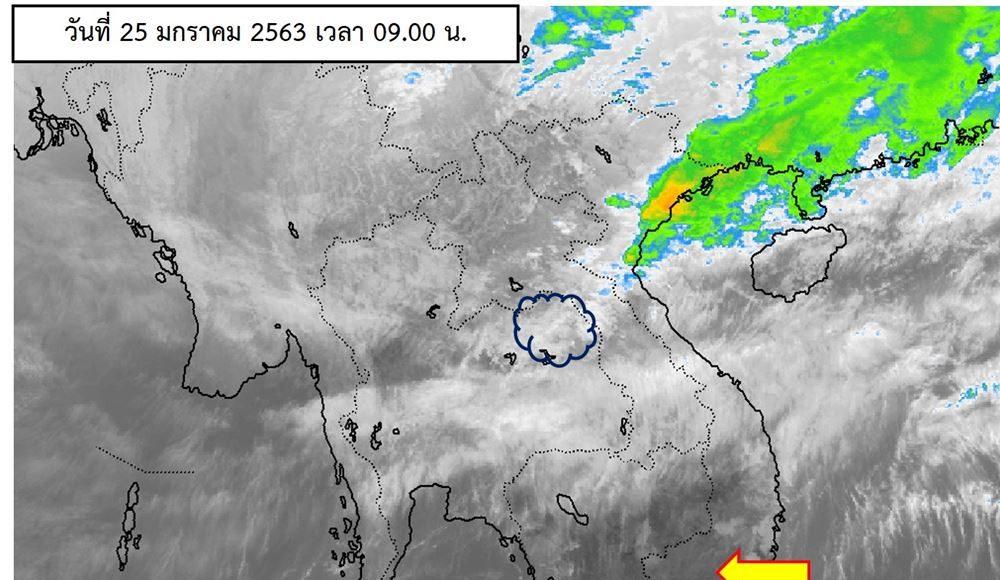 พยากรณ์อากาศประจำวันที่ 25 มกราคม 256