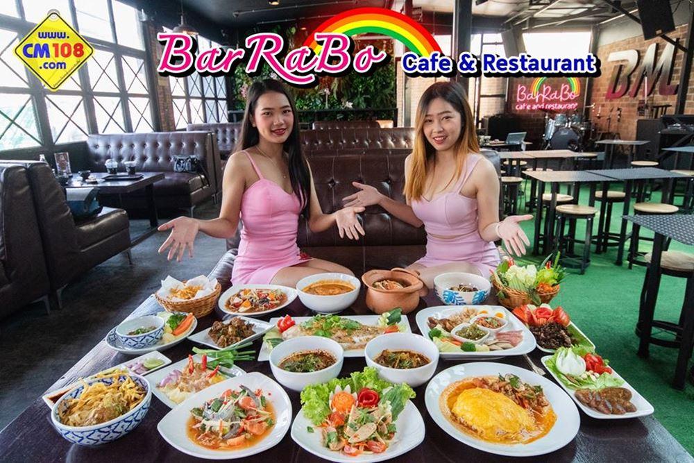 BarRaBo Café & Restaurant