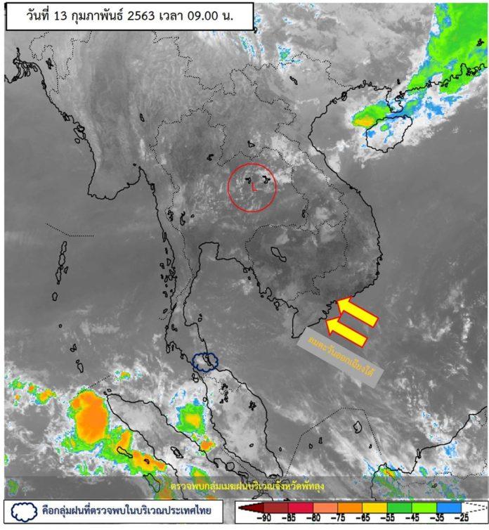 พยากรณ์อากาศประจำวันที่ 13 กุมภาพันธ์ 2563