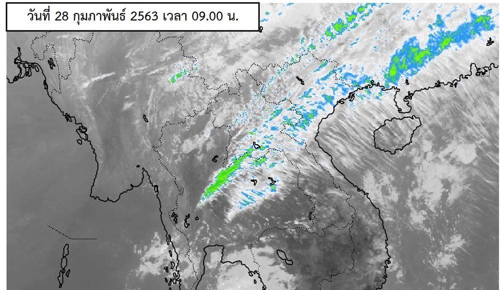 พยากรณ์อากาศประจำวันที่ 28 กุมภาพันธ์ 2563