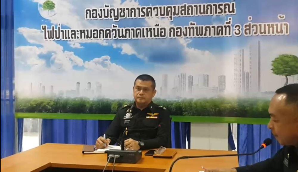 พล.ต.อำนาจ ศรีมาก รองผู้บัญชาการกองบัญชาการควบคุมสถานการณ์ไฟป่าและหมอกควันภาคเหนือ กองทัพภาคที่ 3