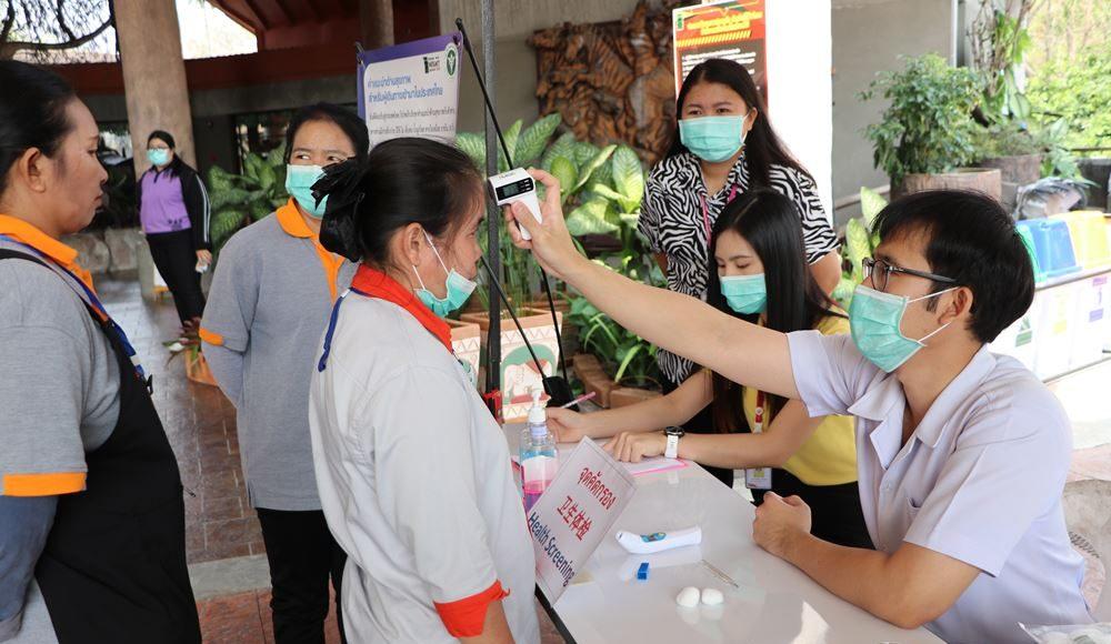 """เชียงใหม่ไนท์ซาฟารี เฝ้าระวังและป้องกันการแพร่ระบาด """"ไวรัสโคโรน่า"""" (โควิด-19)"""