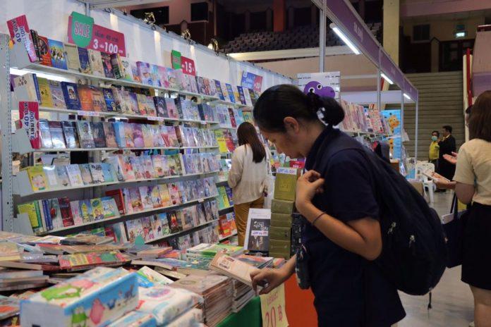 CMU Book Fair ครั้งที่ 26