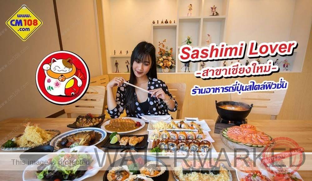 Sashimi Lover เชียงใหม่