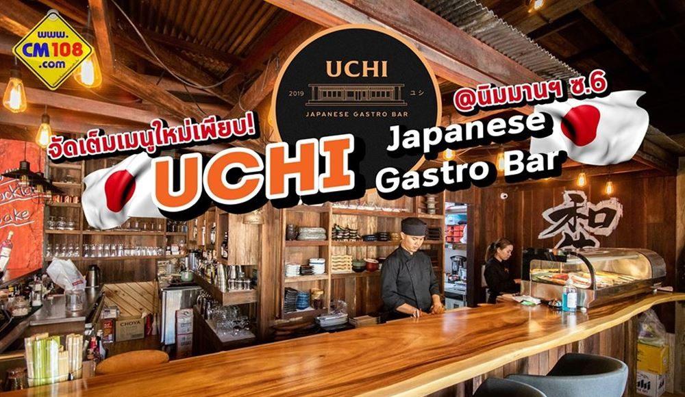 Uchi Japanese Gastro Bar