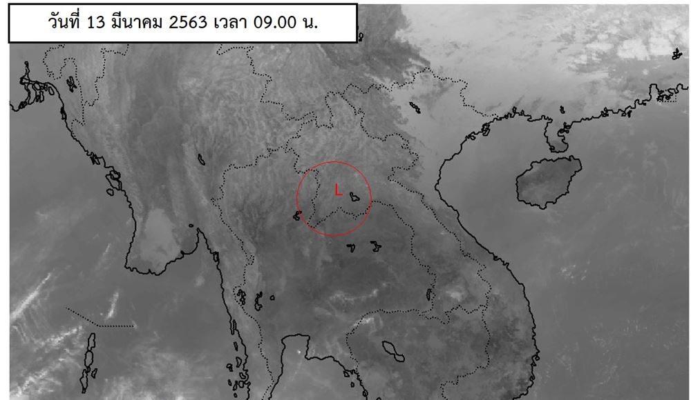 พยากรณ์อากาศประจำวันที่ 13 มีนาคม 2563