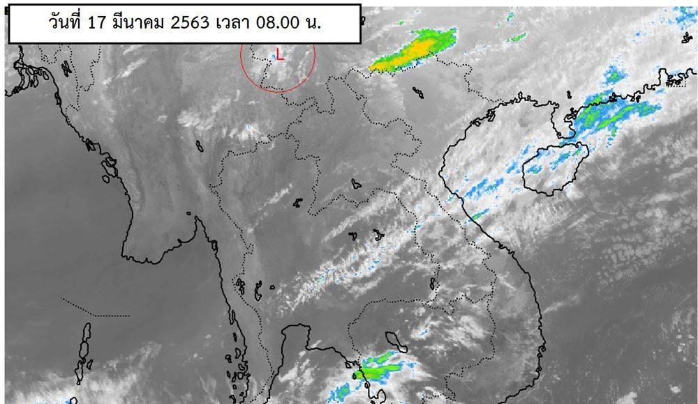 พยากรณ์อากาศประจำวันที่ 17 มีนาคม 2563