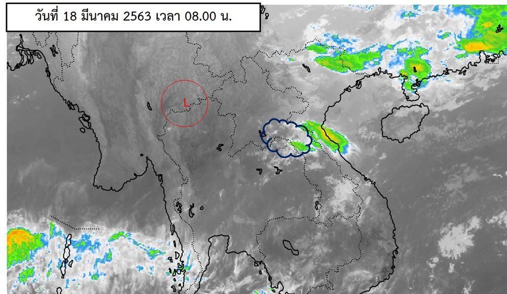 พยากรณ์อากาศประจำวันที่ 18 มีนาคม 2563