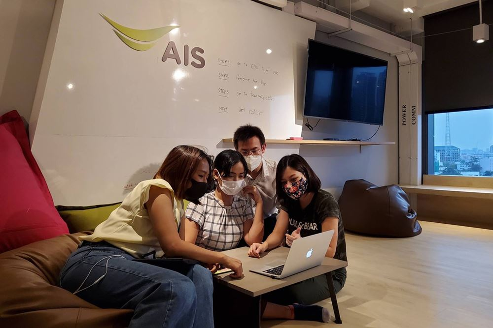 AIS Work From Home