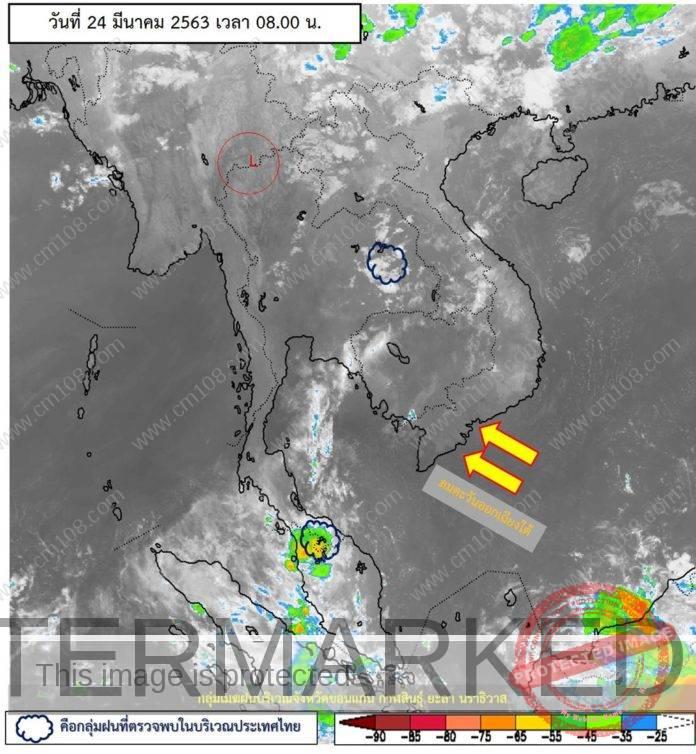 พยากรณ์อากาศประจำวันที่ 24 มีนาคม 2563