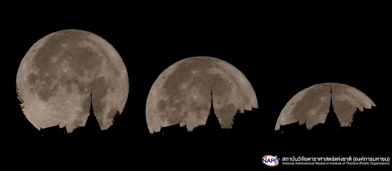 พระจันทร์ดวงใหญ่