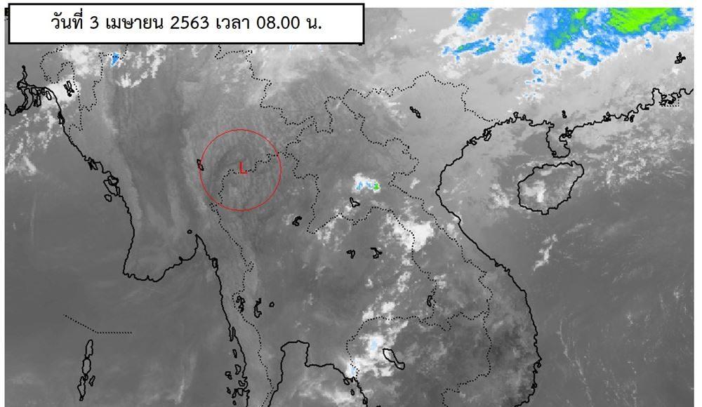พยากรณ์อากาศประจำวันที่ 3 เมษายน 2563