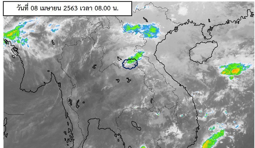 พยากรณ์อากาศประจำวันที่ 8 เมษายน 2563