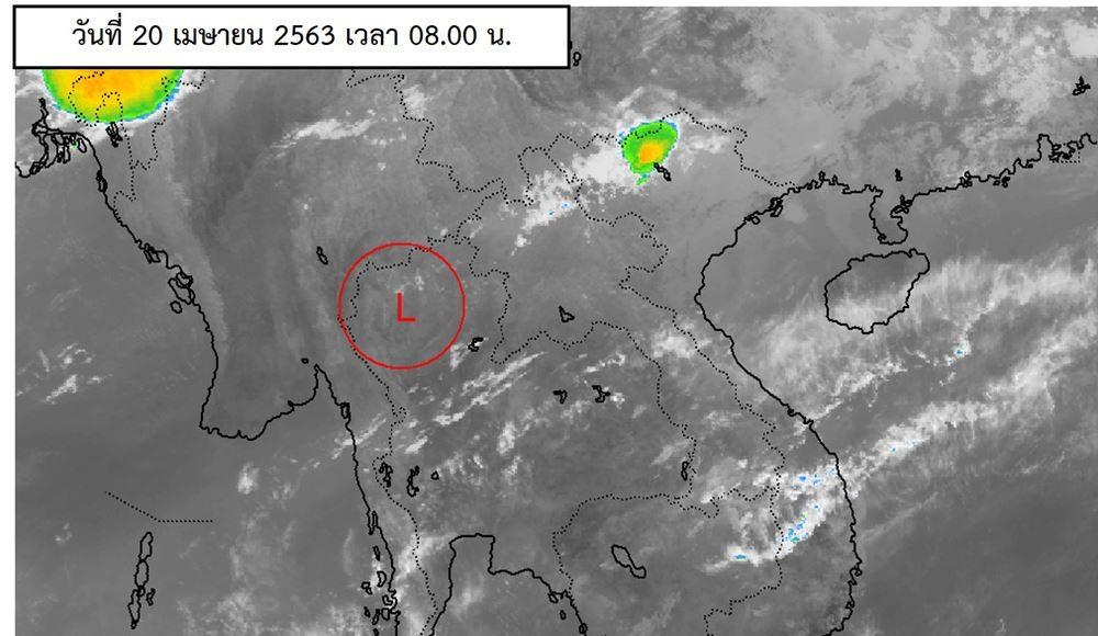 พยากรณ์อากาศประจำวันที่ 20 เมษายน 2563