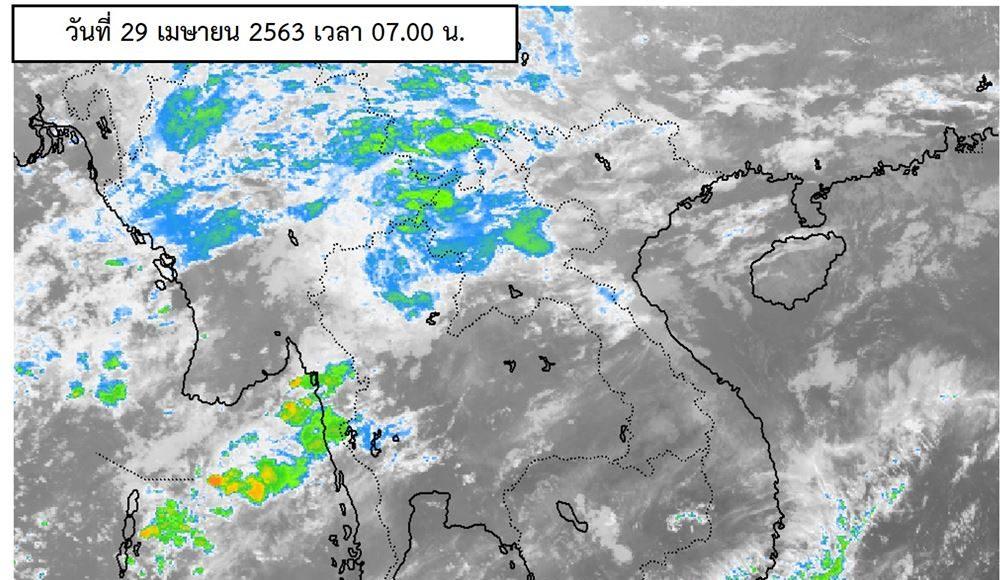พยากรณ์อากาศประจำวันที่ 29 เมษายน 2563