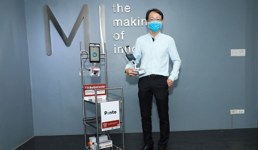 หุ่นยนต์น้องปิ่นโต