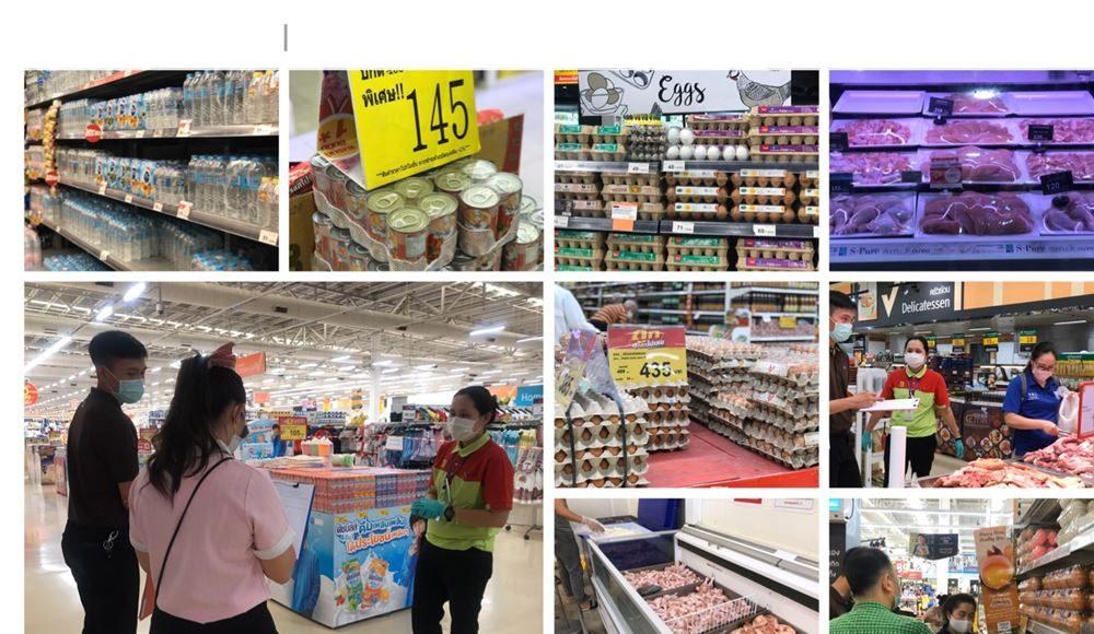 สำนักงานพาณิชย์จังหวัดเชียงใหม่ ติดตามสถานการณ์การจำหน่ายสินค้าอุปโภคบริโภค