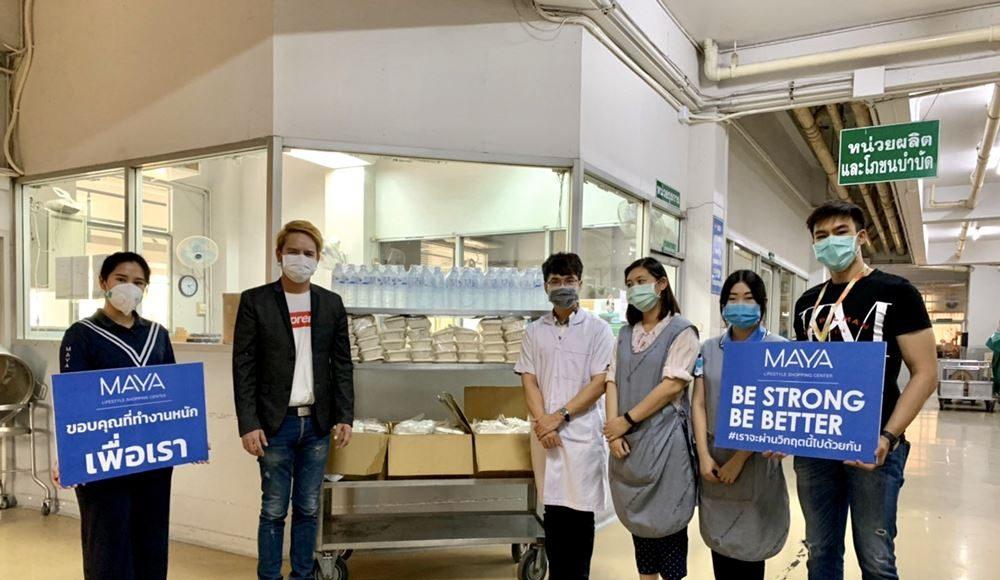 เมญ่าฯ ส่งต่อกำลังใจให้แพทย์ พยาบาล สู้วิกฤตโควิด-19