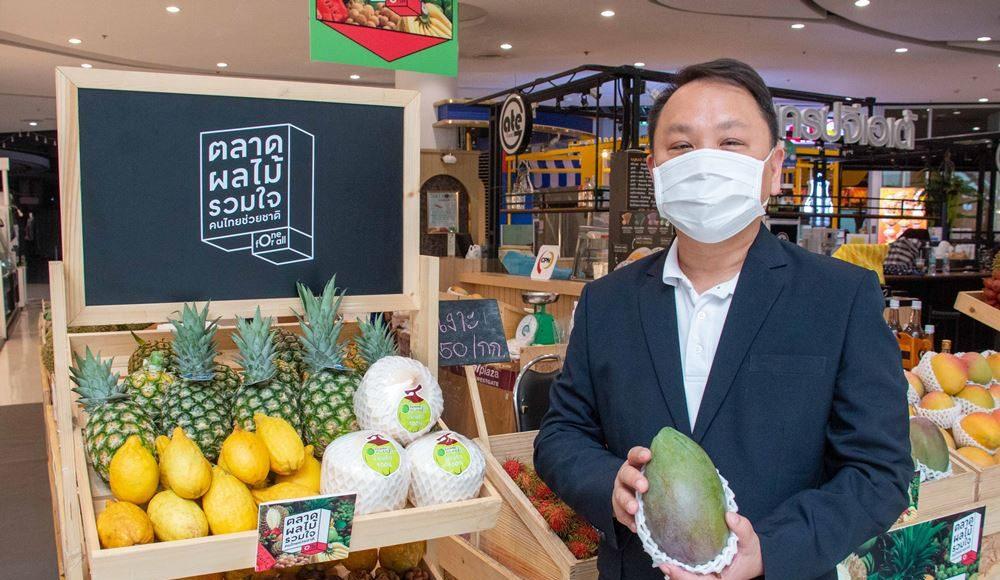 """เซ็นทรัลพัฒนาขยายเวลาจัดงาน """"ตลาดผลไม้รวมใจคนไทยช่วยชาติ"""""""