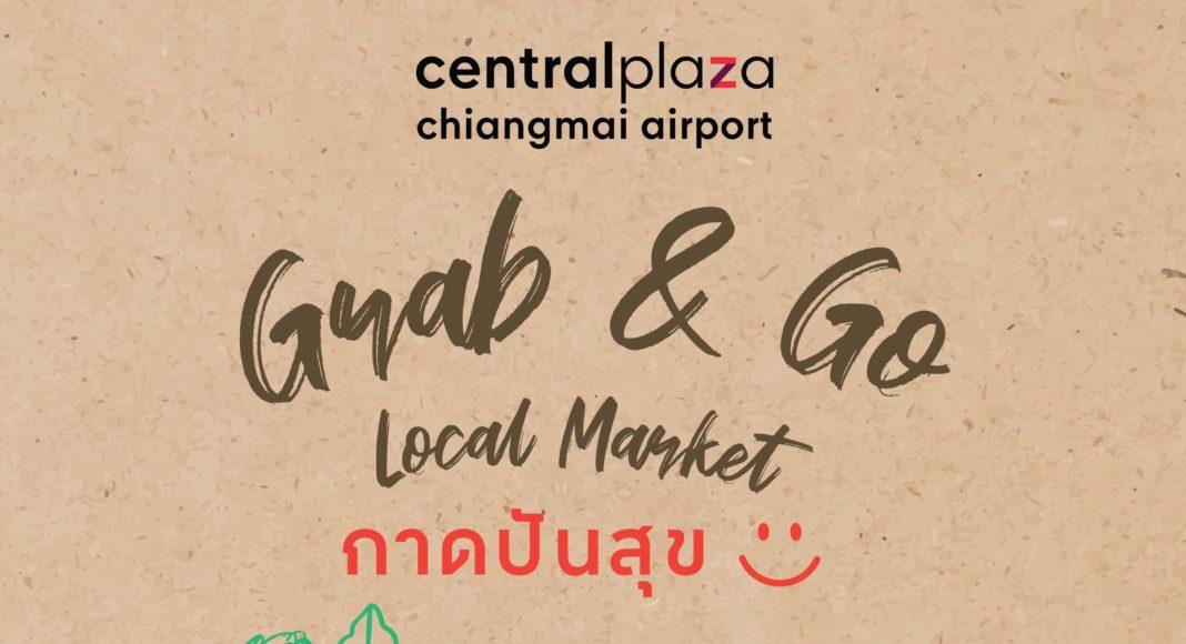 GRAB&GO Local Market : กาดปันสุข