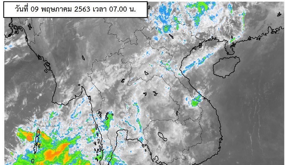 พยากรณ์อากาศประจำวันที่ 9 พฤษภาคม 2563