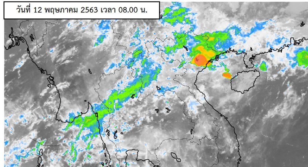 พยากรณ์อากาศประจำวันที่ 12 พฤษภาคม 2563