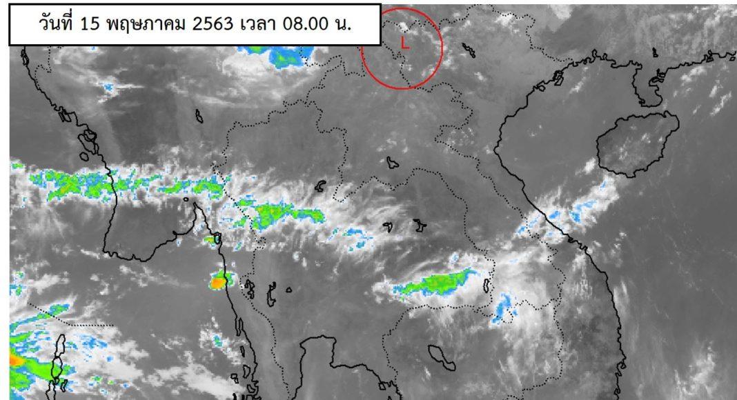 พยากรณ์อากาศประจำวันที่ 15 พฤษภาคม 2563