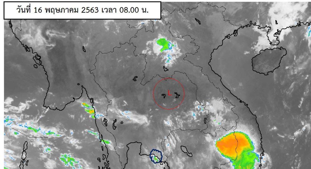 พยากรณ์อากาศประจำวันที่ 16 พฤษภาคม 2563