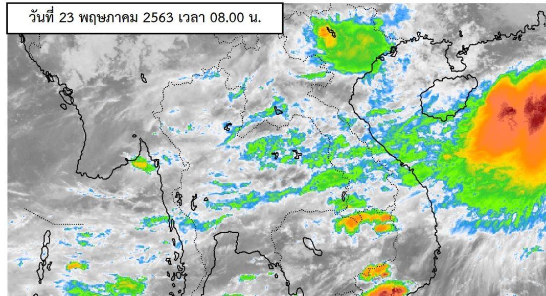 พยากรณ์อากาศประจำวันที่ 23 พฤษภาคม 2563
