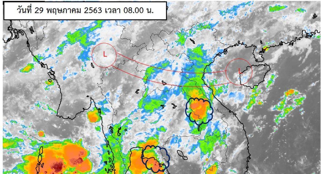พยากรณ์อากาศประจำวันที่ 29 พฤษภาคม 2563