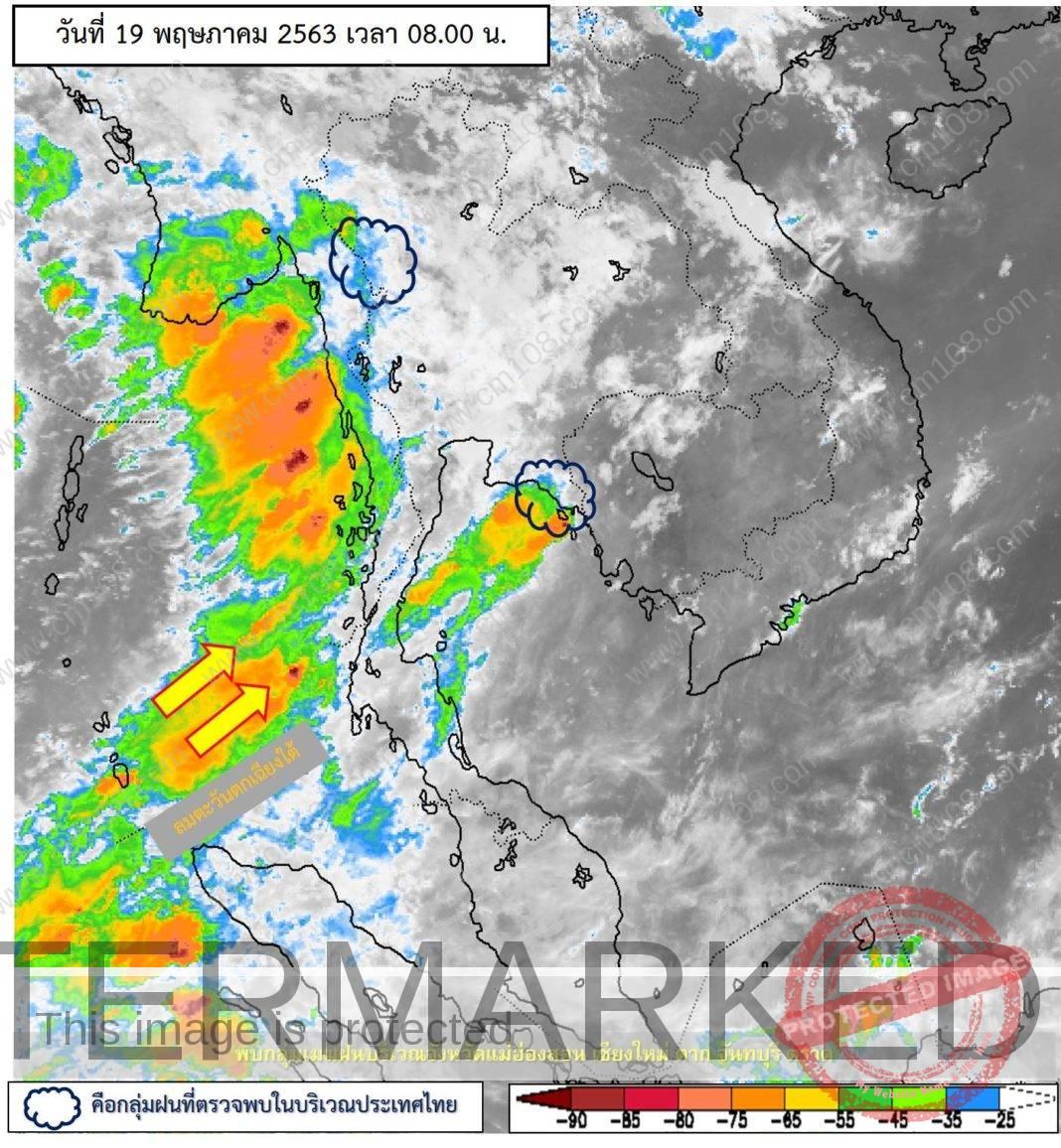 พยากรณ์อากาศประจำวันที่ 19 พฤษภาคม 2563