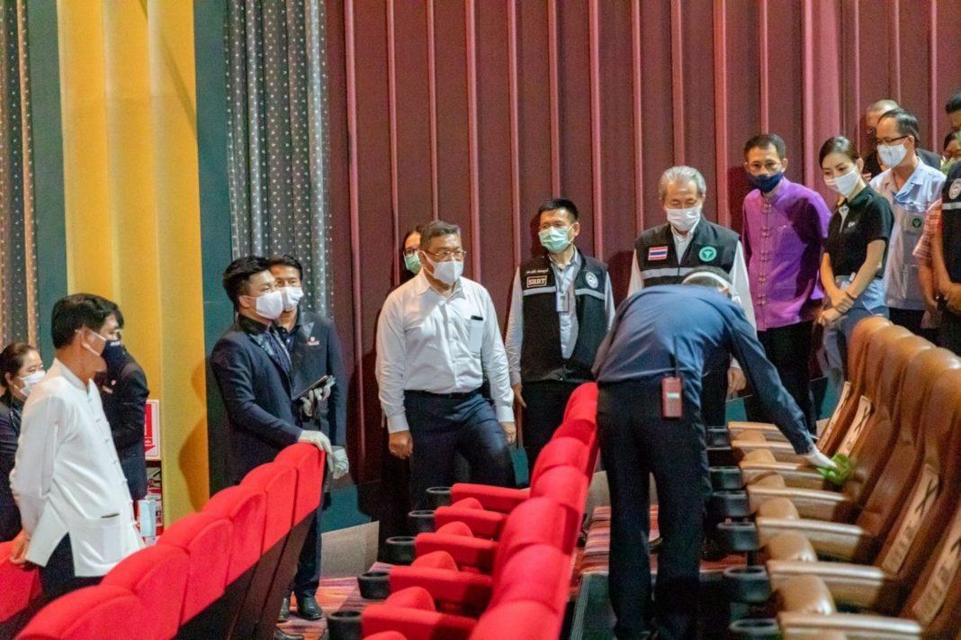 ผู้ว่าราชการจังหวัดเชียงใหม่ และคณะ เข้าตรวจโรงภาพยนตร์หลังมาตรการผ่อนคลายระยะที่ 3 ที่เซ็นทรัล แอร์พอร์ต
