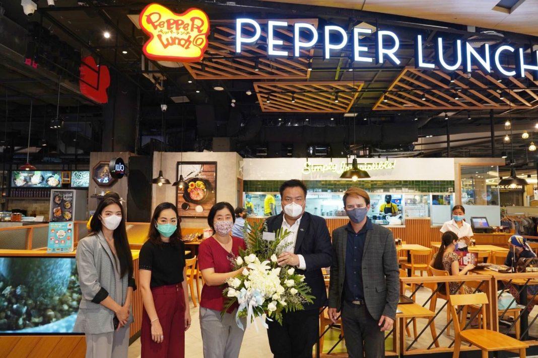 Pepper Lunch ฉลองเปิดสาขาแรกในภาคเหนือที่เมญ่า ฯ พร้อมเสิร์ฟเมนูความอร่อยสไตล์ญี่ปุ่นในราคาประหยัด