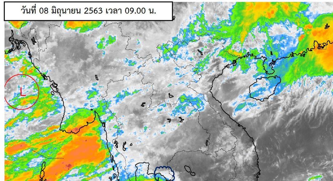 พยากรณ์อากาศประจำวันที่ 8 มิถุนายน 2563
