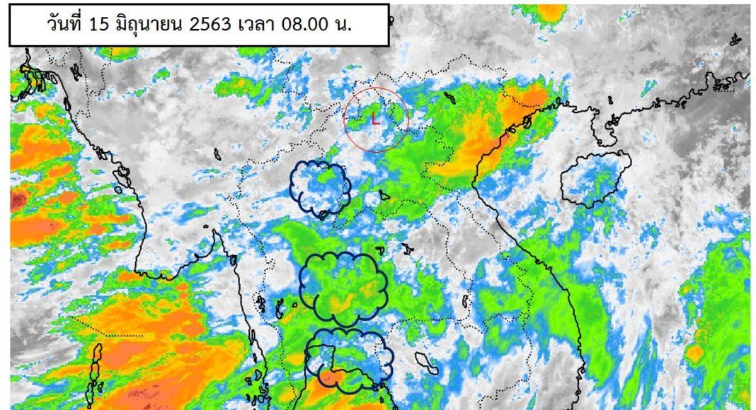 พยากรณ์อากาศประจำวันที่ 15 มิถุนายน 2563
