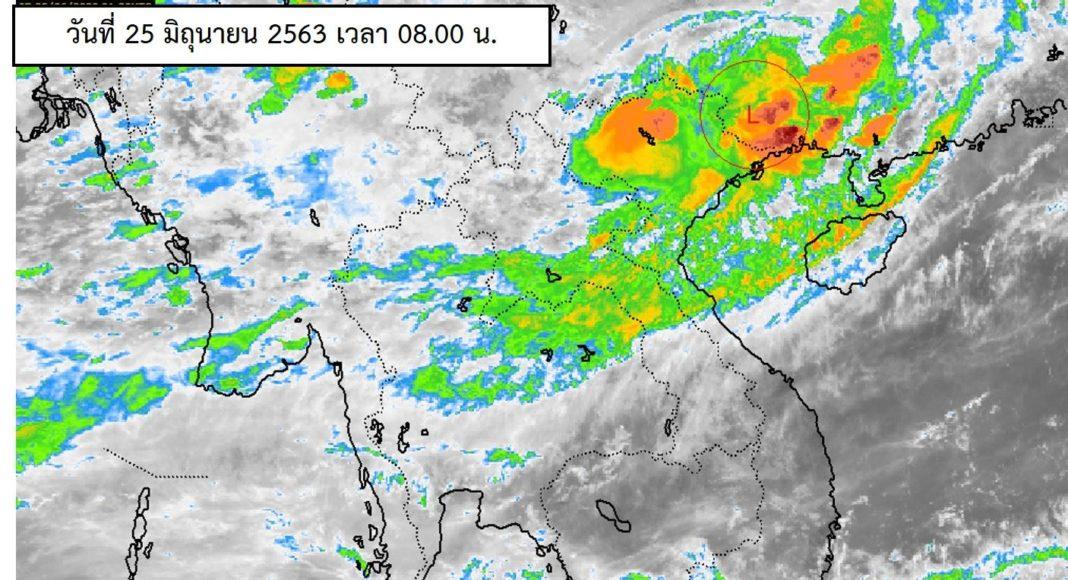 พยากรณ์อากาศประจำวันที่ 25 มิถุนายน 2563
