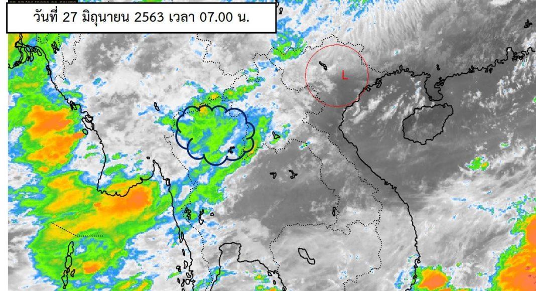 พยากรณ์อากาศประจำวันที่ 27 มิถุนายน 2563