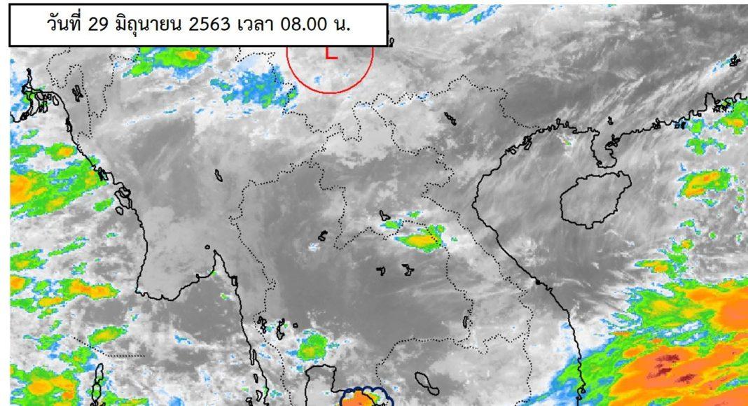 พยากรณ์อากาศประจำวันที่ 29 มิถุนายน 2563