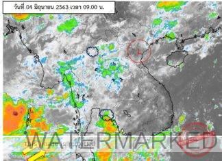 พยากรณ์อากาศประจำวันที่ 4 มิถุนายน 2563
