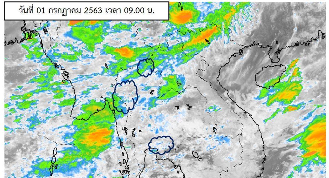 พยากรณ์อากาศประจำวันที่ 1 กรกฏาคม 2563