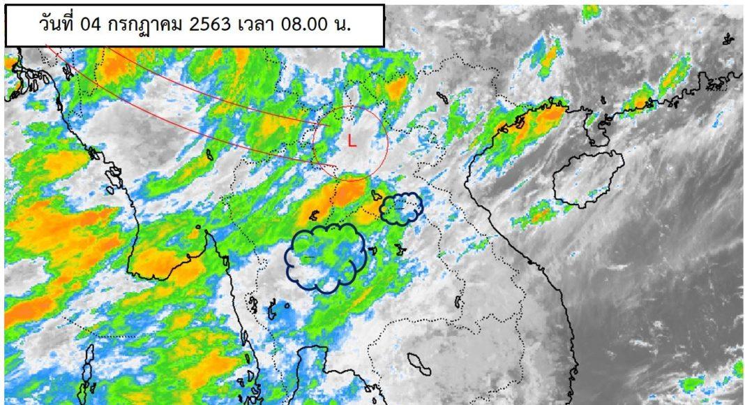 พยากรณ์อากาศประจำวันที่ 4 กรกฏาคม 2563