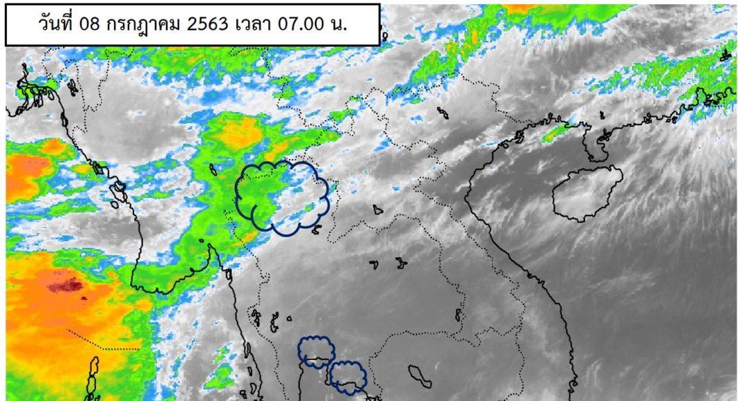 พยากรณ์อากาศประจำวันที่ 8 กรกฏาคม 2563