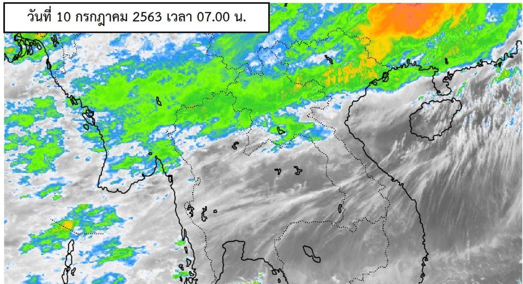 พยากรณ์อากาศประจำวันที่ 10 กรกฏาคม 2563