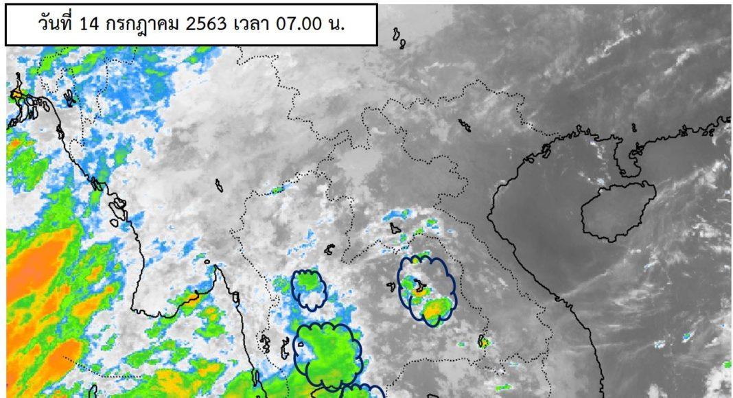 พยากรณ์อากาศประจำวันที่ 14 กรกฏาคม 2563