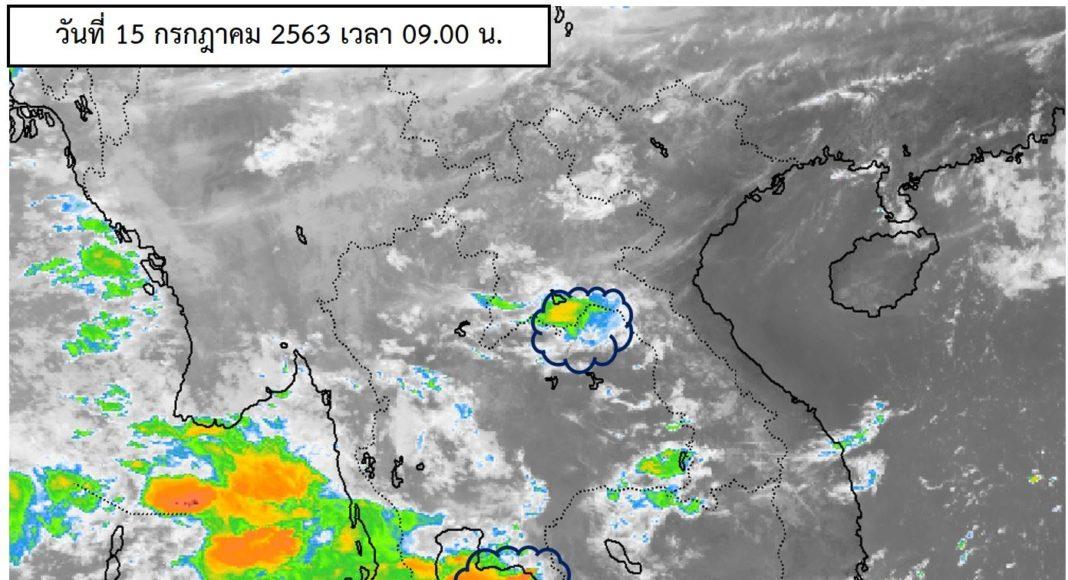 พยากรณ์อากาศประจำวันที่ 15 กรกฏาคม 2563