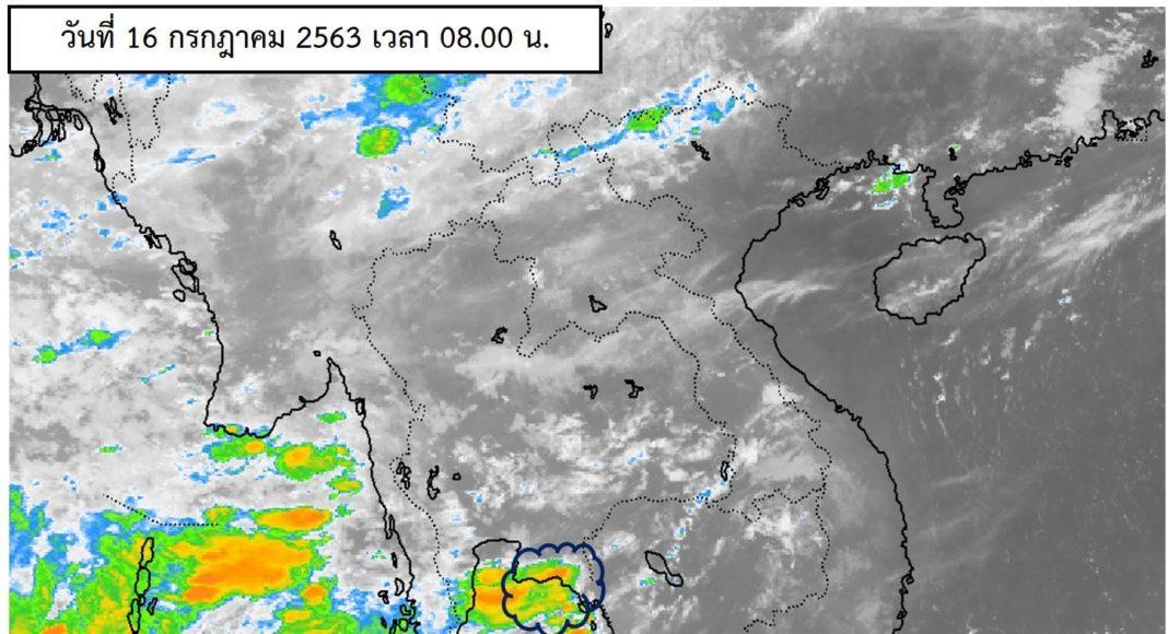 พยากรณ์อากาศประจำวันที่ 16 กรกฏาคม 2563