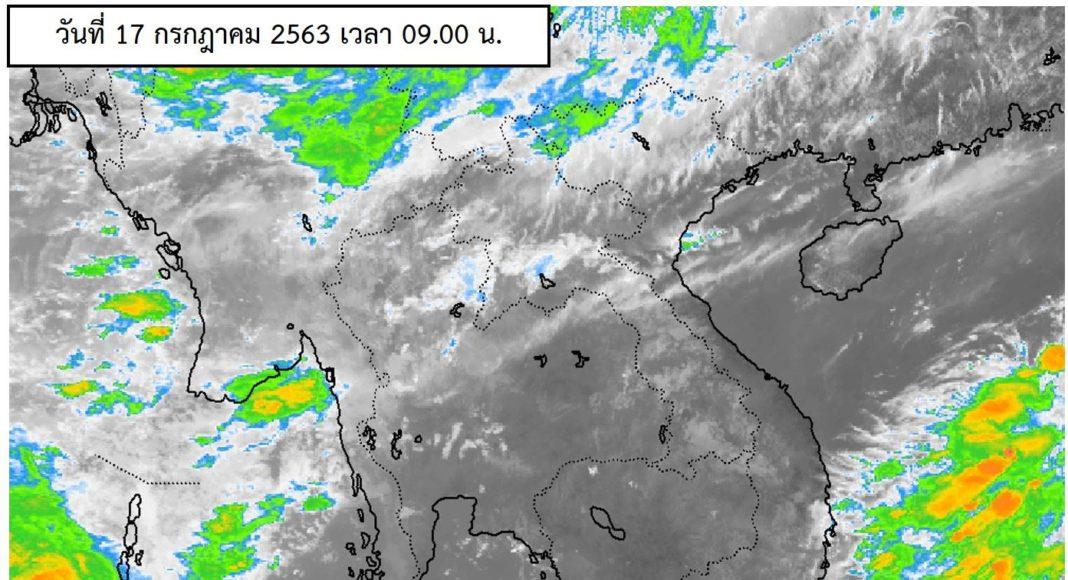 พยากรณ์อากาศประจำวันที่ 17 กรกฏาคม 2563