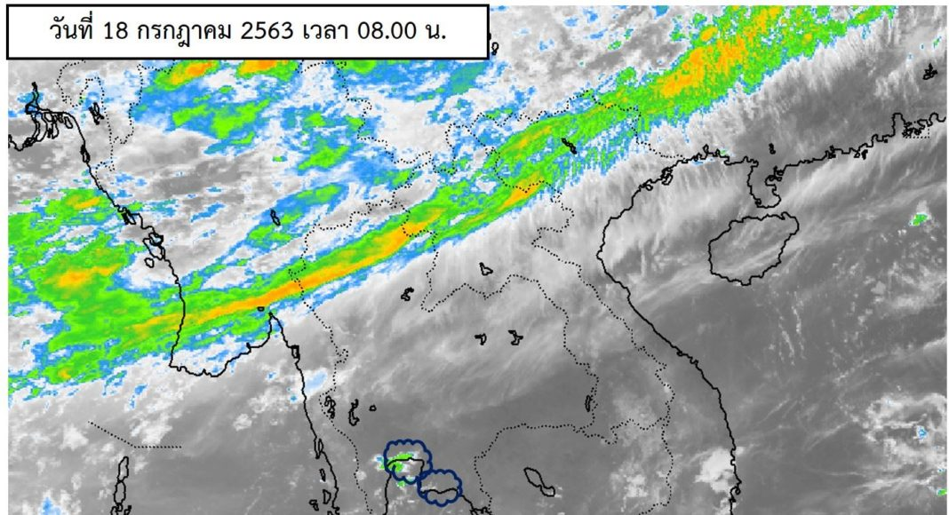 พยากรณ์อากาศประจำวันที่ 18 กรกฏาคม 2563